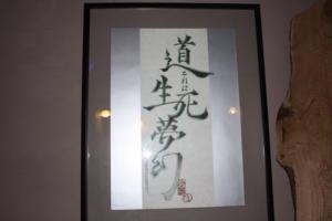 16 TFSl LOTO fojer particolare opera di     Shiho Wagatsuma
